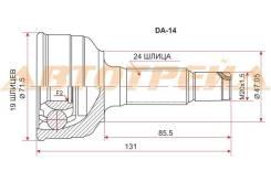 Шрус Daihatsu Storia, Toyota Duet, M100/110 98-