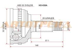 Шрус HONDA Inspire/Saber UA1/2/Odyssey RA1-9/Step Wagon RF1/S-MX F22B/H22A/G2#A/B20B 96-03