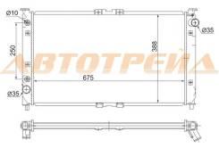 Радиатор MAZDA EUNOS/MILLENIA/XEDOS V6 94-99