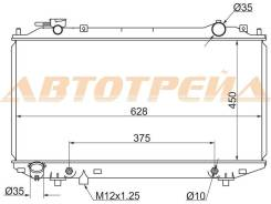 Радиатор MAZDA B2500/BT50/PROCEED MARVIE 96-99/FORD RANGER 2.5D/2.5TD/2.9D 98- 2.5TD/3.0TD 06- MZ0010-AT