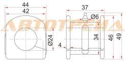 Втулка переднего стабилизатора D=24.5 TOYOTA BB06-/PASSO 04-10