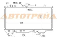 Радиатор mazda familia/323/astina/protege 89-94