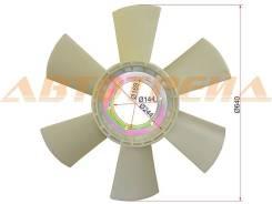 Крыльчатка вентилятора ISUZU FORWARD 95-06 6SD1/8PE1/10PC1/10PE1