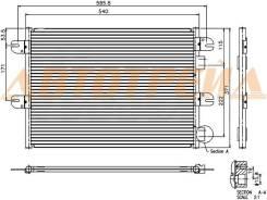 Радиатор кондиционера IVECO EUROCARGO 00-03