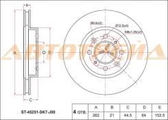 Диск тормозной передний HONDA Civic EG#, EK4/5, EU/ES#, FD# 1.3/1.4/1.6, AirWave GJ1/2, Fit/Jazz GE7