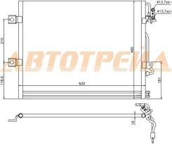 Радиатор кондиционера MERCEDES S-CLASS W221/CL-CLASS W216 06-
