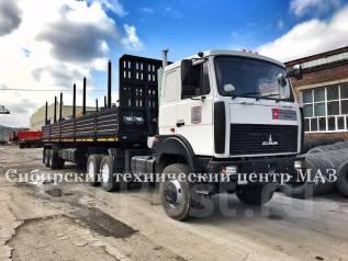 МАЗ 6425. Новый полноприводный седельный тягач МАЗ-6425Х9-433-000, 14 850 куб. см., 65 000 кг.