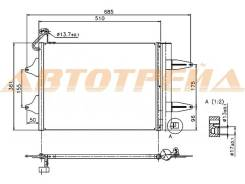 Радиатор кондиционера SEAT CORDOBA 02-/IBIZA 01-/SKODA FABIA 99-/FABIA 07-/PRAKTIK 06-/ROOMSTER 0