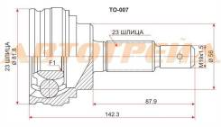 Шрус TOYOTA Starlet EP7#/8#/9# 2/4E/1N-T 84-99 TO-007