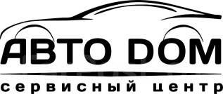 Ремонт и комплексное техническое обслуживание автомобилей