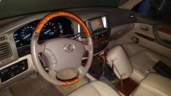Руль. Toyota Land Cruiser, J100, HDJ100L, FZJ100, HZJ105, HZJ105L, HDJ100, UZJ100W, HDJ101, FZJ105, HDJ101K Toyota Land Cruiser Cygnus, UZJ100W Двигат...
