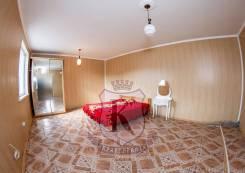 Аренда уютного дома на Океанской во Владивостоке ! Звоните!. От агентства недвижимости (посредник)
