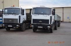 МАЗ 5432. , 14 860 куб. см., 20 000 кг.