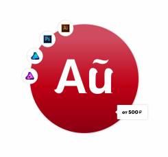 Создание логотипа, разработка фирменного стиля, брендбук
