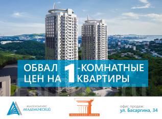 """Обвал цен в ЖК """"Академический"""""""
