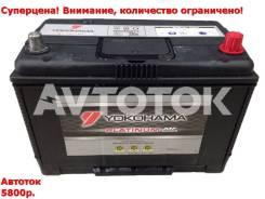 Yokohama Batteries. 95А.ч., Обратная (левое), производство Япония. Под заказ