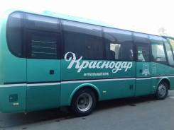 Yutong. Автобус , 3 900 куб. см., 23 места