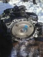 Поддон коробки переключения передач. Mazda: Mazda3, Axela, Biante, Mazda6, Premacy Двигатели: LFDE, LFVE, LFVD