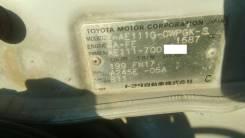 Toyota Sprinter Carib. Toyota Carib 111куз.