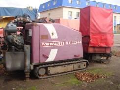 Forward. ГНБ RX11X44