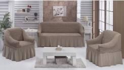Чехлы мебельные.