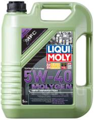 Liqui Moly Molygen New Generation. Вязкость 5W-40, синтетическое. Под заказ