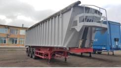 Trailor. Полуприцеп Самосвал 58 кубов, 39 000 кг.