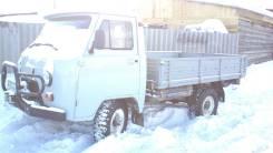 УАЗ 3303. Продаётся , 2 500 куб. см., 1 000 кг.