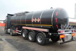 Foxtank. Битумовоз, нефтевоз, мазутовоз ФоксТанк 28м3, 28 000 куб. см., 28 000,00куб. м.