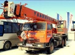Ульяновец МКТ-25.1. Автокран Ульяновец, 10 850 куб. см., 25 000 кг., 21 м.