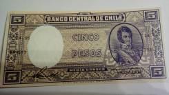 Песо Чилийское.