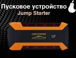 Пусковое переносное устройство в авто Jump Starter 16800 мАч. iMarket