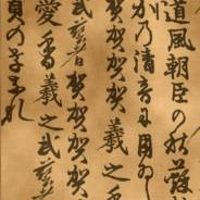 Репетитор Китайский язык