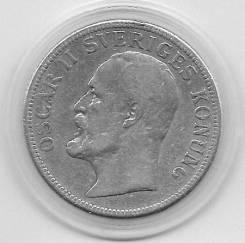 2 кроны 1907г. Швеция. (Серебро)