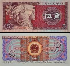 Цзяо Китайский.
