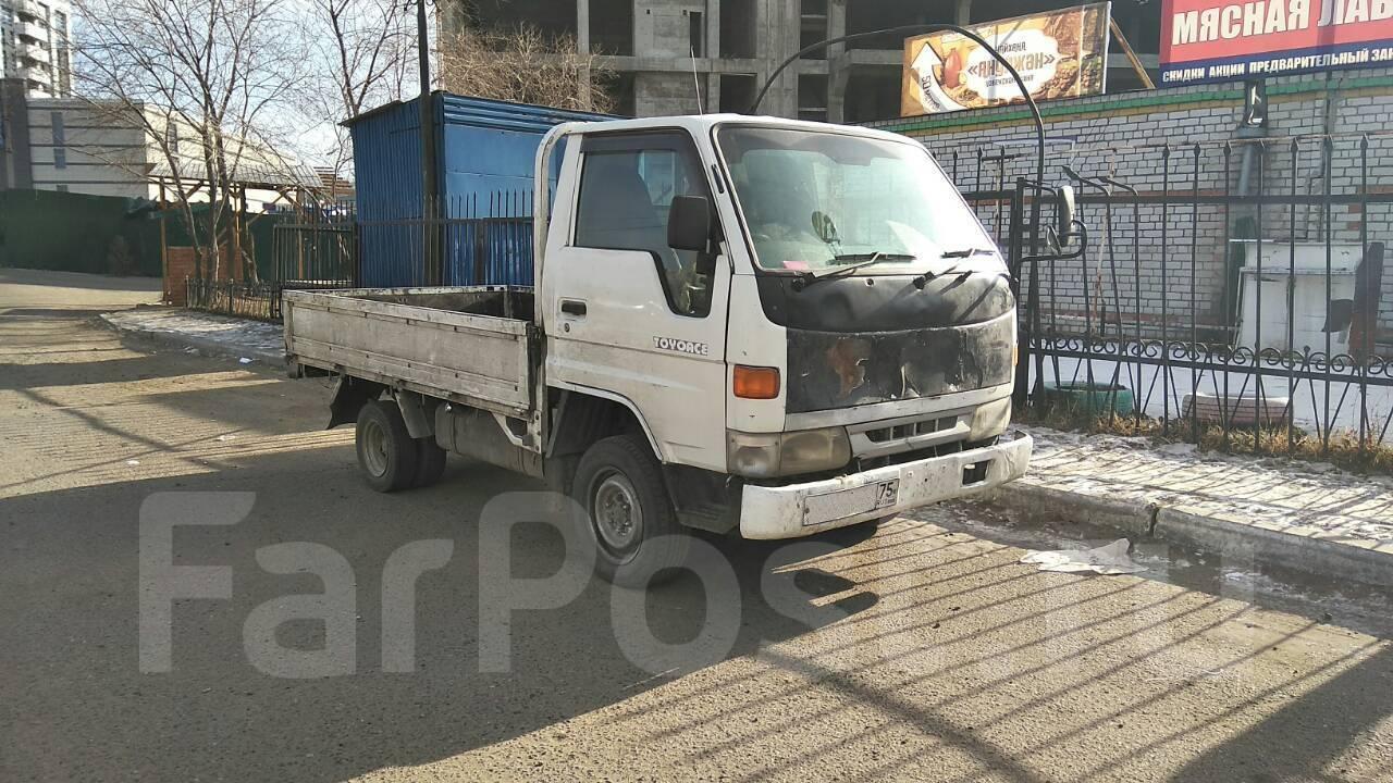 куплю грузовик с аппарелью в забайкальском крае