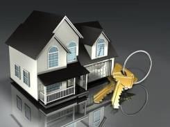 Сопровождение сделок купли-продажи недвижимости от 3000 рублей