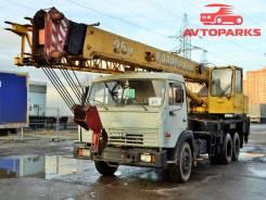 Галичанин КС-55713-1. Автокран 25 тонн на шасси Камаз, 10 850 куб. см., 25 000 кг., 21 м.