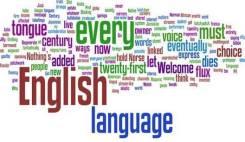 Помощь с контрольными по английскому языку