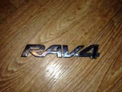 Эмблема. Toyota RAV4, ACA30