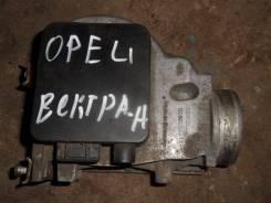 ДМРВ Opel Vectra A