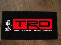 Табличка. Toyota Corolla, 16