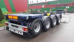 Steelbear. 4-осный 4-х балочный контейнеровоз наливник под 20-ку , 41 300кг. Под заказ