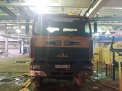 МАЗ. Маз 641808-221-011, 14 866 куб. см., 32 750 кг.
