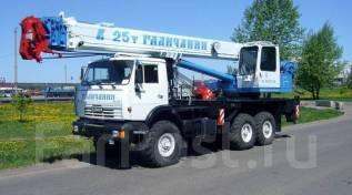 Галичанин КС-55713-5В. Продается Автокран ,25т., длина стрелы 28м, 1 000куб. см., 25 000кг., 37,00м.