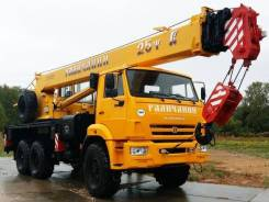 Галичанин КС-55713-5. Продается Автокран , 25т., длина стрелы 21,7м, 1 000 куб. см., 25 000 кг., 21 м.