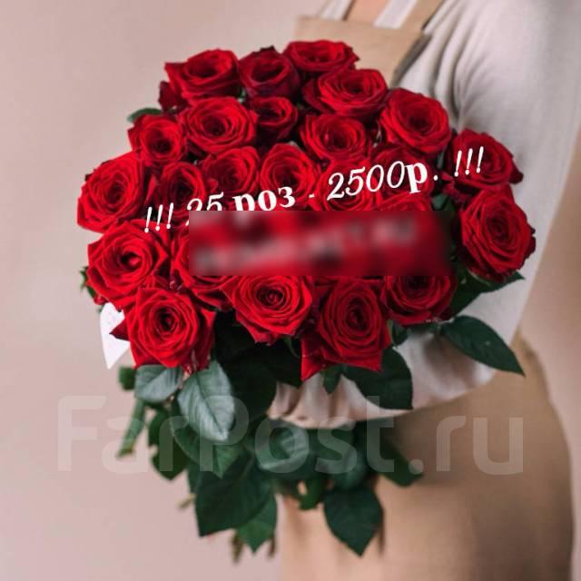 Букеты роз виде сердца, букет из бусин мастер класс с фото