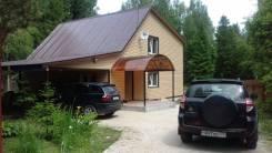 Новый уютный дом 160 м2 и баня на 10 сотках. Д. Коковино, р-н Рузский район, площадь дома 160 кв.м., скважина, отопление твердотопливное, от частного...