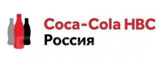 """Аналитик. ООО """"Кока-Кола Эйч Би Си Евразия"""". Улица Шоссейная 2-я 1а"""