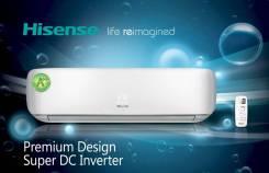 Инверторный кондиционер Hisense Premium Design Super DC 30кв. м.